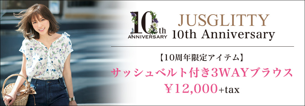 10060_170412_jus10TH