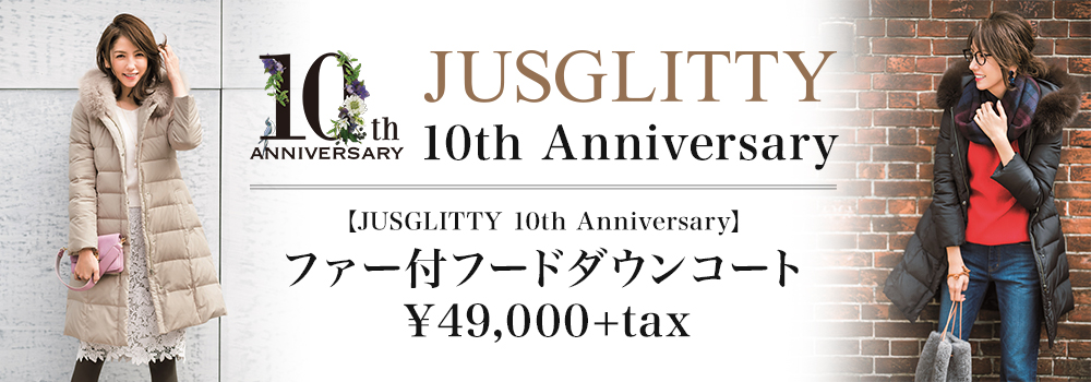 17816_1110_JUS10TH