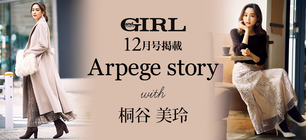 191112_AS限定andGIRL