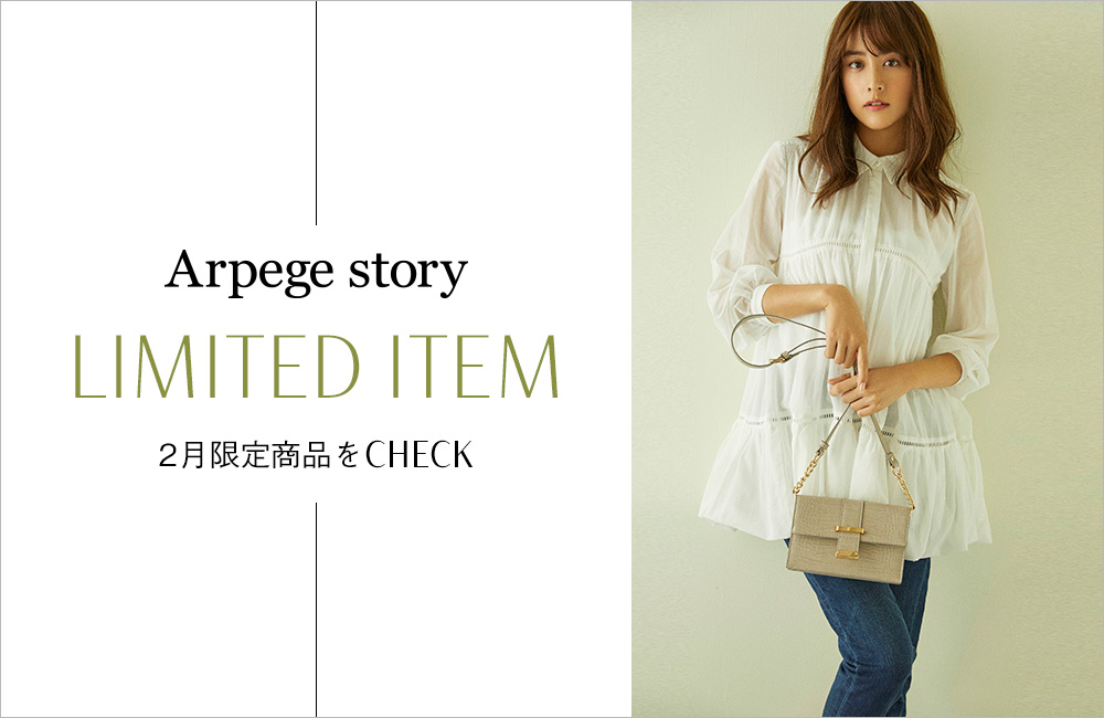 Arpegestory LIMITED ITEM
