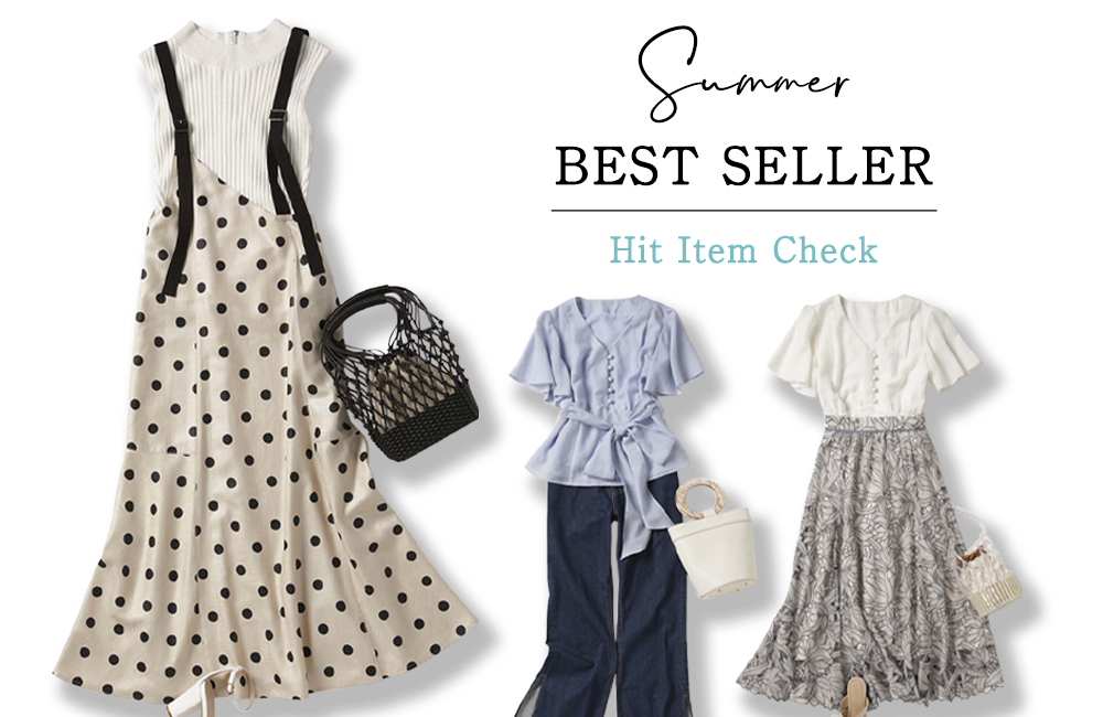 summer BEST SELLER♡