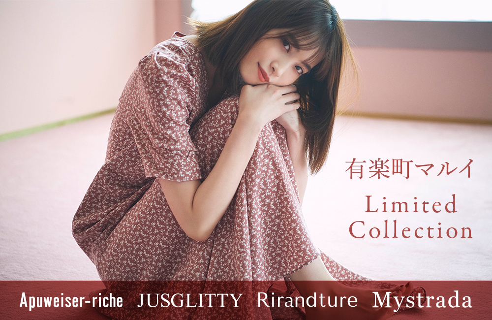 有楽町マルイLimited Collection