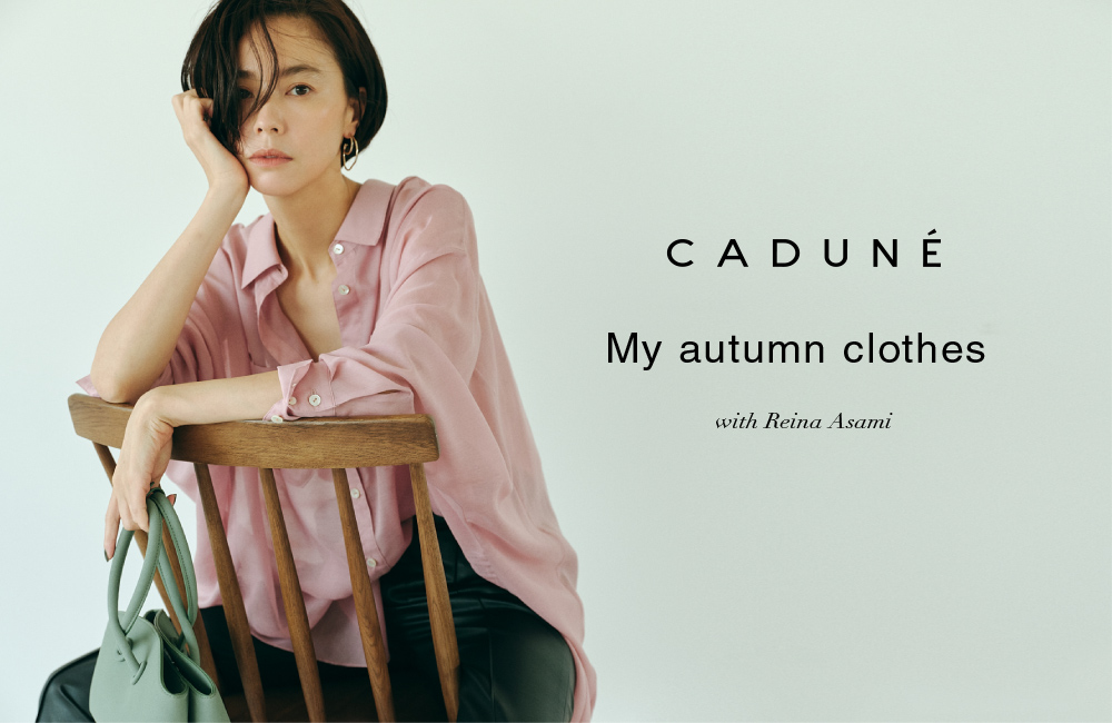 CADUNE My autumn clothes
