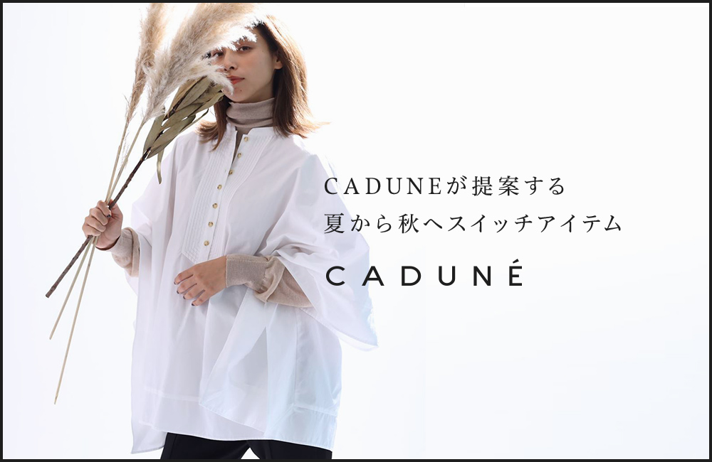 CADUNE PRESENTS