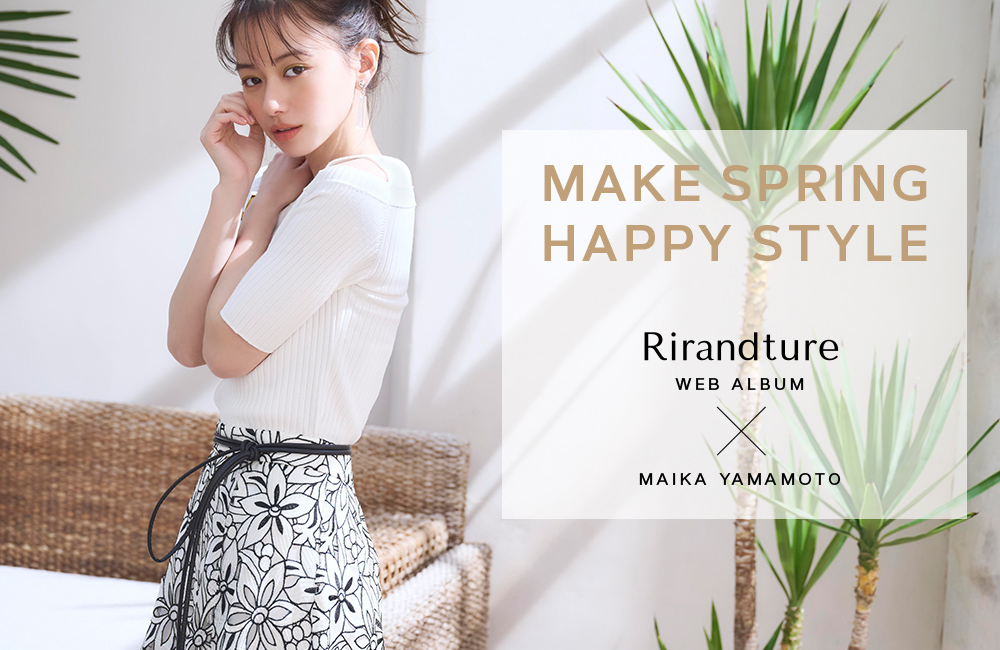 MAKE SPRING HAPPY STYLE