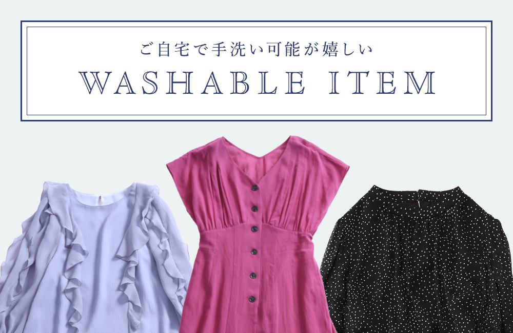 WASHABLE ITEM