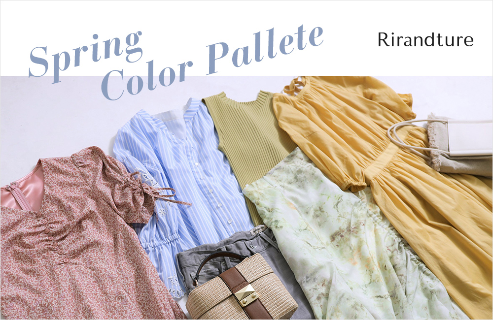 Spring Color Pallete
